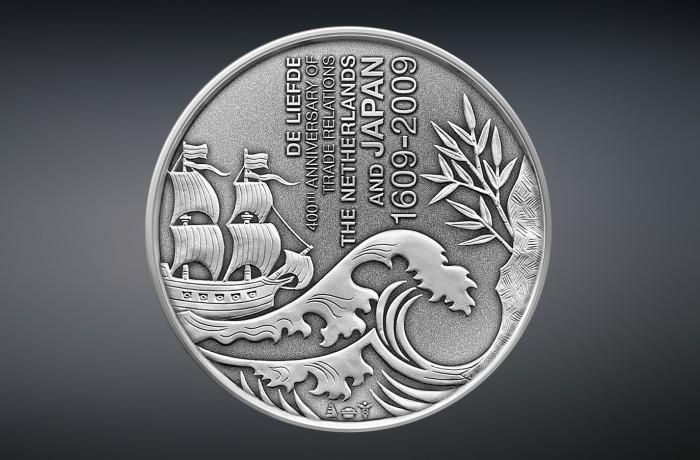 Netherlands & Japan Medal